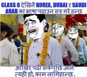 funny nepali jokes collection nepali facebook photo  ments