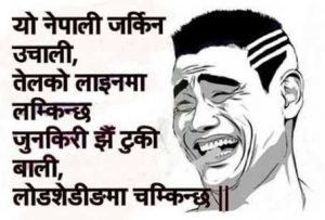 Nepal ko loadshedding joke