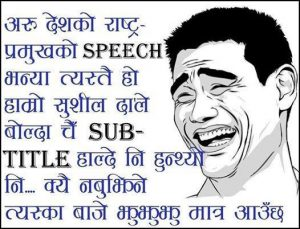 Funny Nepali Jokes Collection| Nepali facebook photo comments