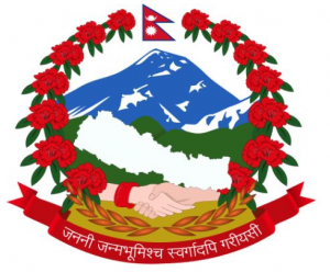 national emblem of nepal