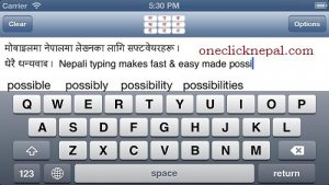 How to read and write Devnagari Nepali in Android Mobile