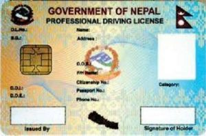 smart card driving license nepal